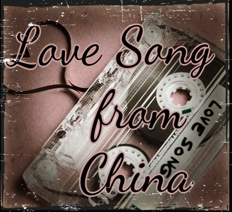 love song from china